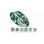 湖北黍康农业科技有限公司logo