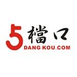 海南五档口电子商务信息?#38469;?#26377;限公司logo