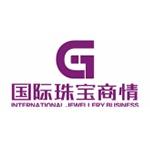 深圳市全球资讯广告有限公司logo
