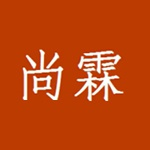 哈���I尚霖�w育�l展有限公司logo