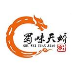 成都蜀味天娇品牌管理有限公司logo