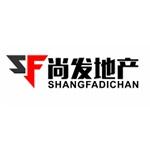 南宁市尚发房地产营销策划有限公司logo