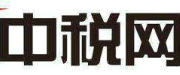 北京中税网logo