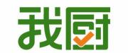 我厨上海科技有限公司logo