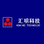西安汇明科技发展有限责任公司logo