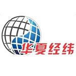 广州华夏经纬市场调查有限公司成都分公司logo