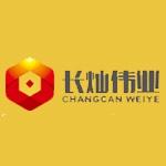 天津长灿伟业矿产资源经营有限公司北京分公司logo