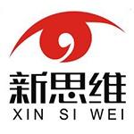 武汉市新思维电脑美术学校logo