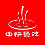 中快餐饮管理有限公司logo