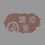 武汉梵尚周商贸有限公司logo