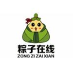 广州粽子信息科技有限公司logo