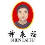�L沙香����餐�管理有限公司logo