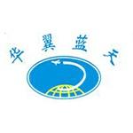 天津华翼蓝天科技股份有限公司logo