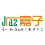 上海嘉子信息技术有限公司logo
