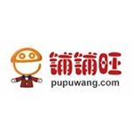 深圳市铺铺旺电子商务有限公司株洲分公司logo