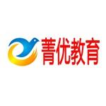 武汉菁优网络教育科技有限公司logo