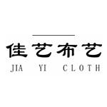 沈阳市铁西区加以美居布艺店logo