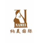 武汉纳美化妆品有限公司logo