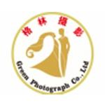 新���^��城格林�z影中心logo
