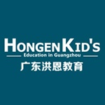 广州洪恩教育科技有限公司logo