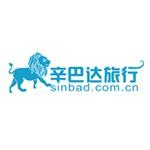 广州辛巴达国际旅行社有限公司logo