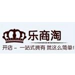 西安乐商淘网络科技有限公司logo