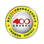 陕西艺汇通科技开发有限公司logo