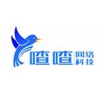 武汉喳喳网络科技有限公司logo
