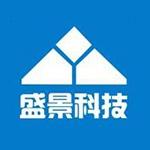 苏州盛景信息科技股份有限公司logo