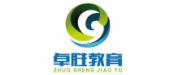 北京卓胜教育科技有限公司logo