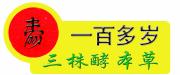 南宁市?#35805;?#22810;岁健康管理有限公司logo