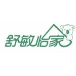 广州安睡怡权商贸有限公司logo