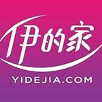 南宁市妍妍贸易有限公司logo