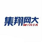 广西集翔网大信息科技有限公司logo