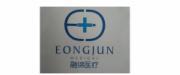 广州融锦医疗器械有限公司logo