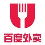 厦门易贝城网络科技有限公司logo