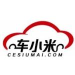 深圳车小米智能网络科技有限公司logo