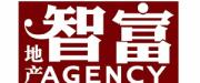 广州智富房地产代理有限公司logo