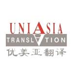 深圳优美亚咨询服务有限公司logo