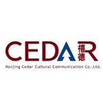 禧德文化传播有限公司成都分公司logo