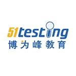 上海博为峰软件技术股份有限公司武汉分公司logo