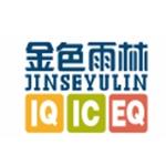 金华市金色雨霖教育咨询有限公司logo