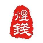 上海煜钱信息科技有限公司logo