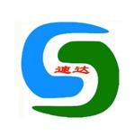 深圳市速达白蚁防治有限公司logo