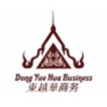 陕西东越华商务有限责任公司logo