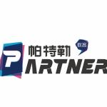 �F州帕特勒教育信息咨�有限公司logo