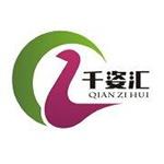 广东千姿汇网络科技有限公司logo