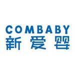 义乌市莱贝儿教育咨询有限公司logo