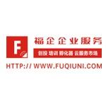 �S石福企企�I服�沼邢薰�司logo