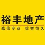 广州裕丰地产骏景三分公司logo